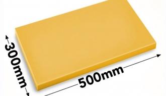 Cutting board 30x50cm yellow