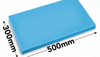 Cutting board 30x50cm blue