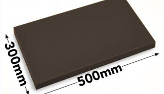 Cutting board 30x50cm brown