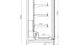 Wandtiefkühlregal - 1,98 m - 1243 Liter - mit 4 Regalböden